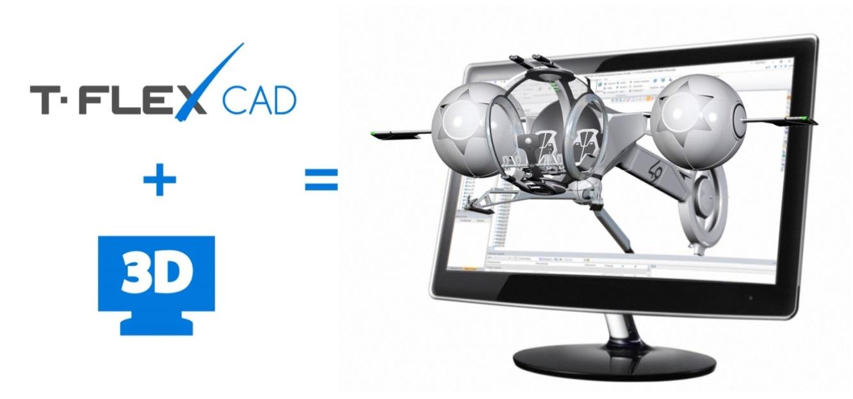 Stereoskopické obrázky T-Flex CAD